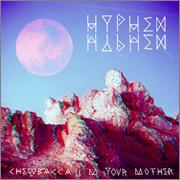 hyphen180