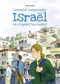 comment-compendre-israel_co